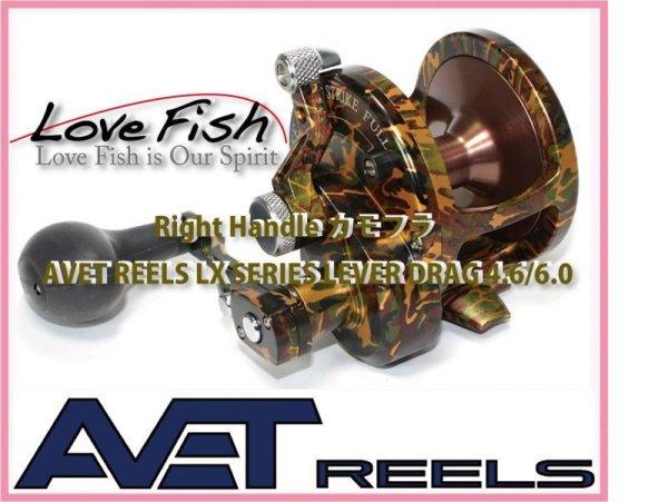 画像1: 輸入商品AVET REELS LX カモフラ LEVER DRAG シングルSpeed右巻き4.6/6.0 (1)